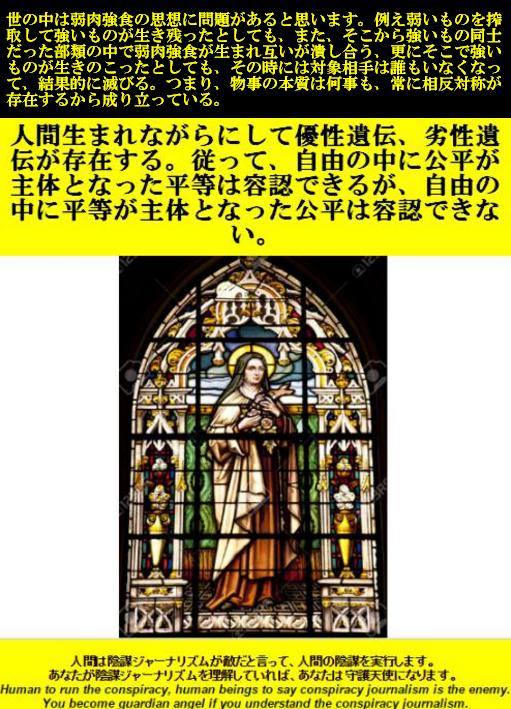 2016-08-01_050627